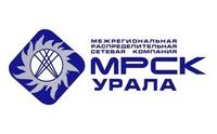 МРСК Урала
